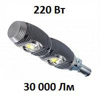 Светильник LPL-2/200 220 Вт 30000 Лм светодиодный консольный уличный