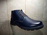 Мужские ботинки туфли зима кожа только 40 рр.