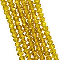 Бусины Хрустальные Желтые 12 мм 50 шт/нить