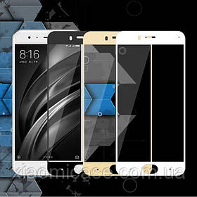 Защитное стекло для Xiaomi (Ксиоми) Mi6 (чёрное, белое, золотистое)