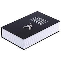 Книга Сейф средняя