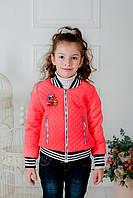 Детская демисезонная куртка Эскимоска 116-152 коралл