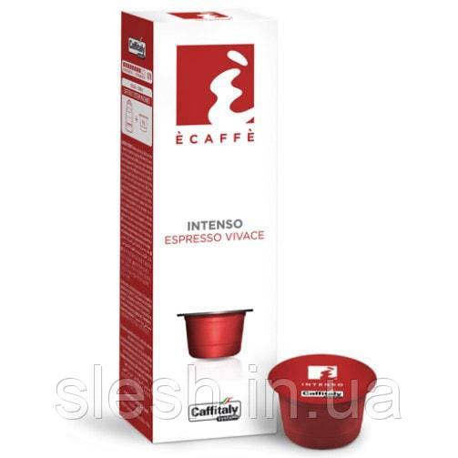 Кофе в капсулах Ecaffe Intenso 80 г