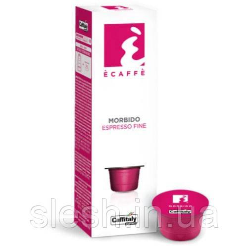 Кофе в капсулах Ecaffe Morbido 80 г