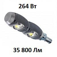 Светильник LPL-2/240 264 Вт 35800 Лм светодиодный консольный уличный