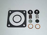 Ремкомплект головки компрессора  МТЗ,ЮМЗ,Т-40 (А29.01.050) (с/о)