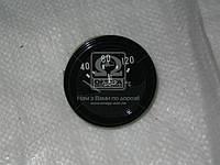 Указатель температуры охлаждающей жидкости УК145А (производство Владимир) (арт. УК145А-3807010), ACHZX