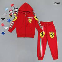 Спортивный костюм Ferrari для мальчика. 4-5;  7-8;  9-10;  11-12 лет