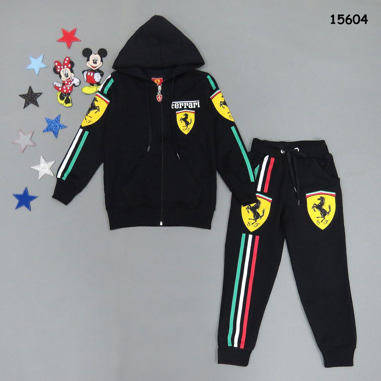 6c0705db Спортивный костюм Ferrari для мальчика. 4-5 лет - Интернет-магазин Enot.