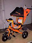 Детский трехколесный велосипед Crosser One, фото 5