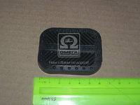 Накладка педали ВАЗ 2101-07 тормоза и сцепления (пр-во Украина) 2101-1602048