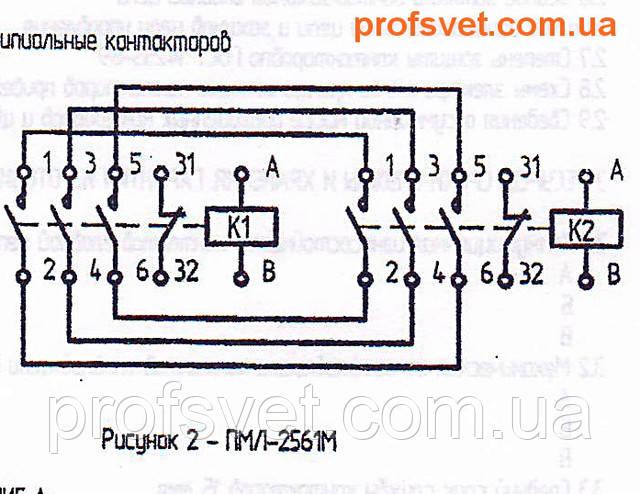 сканирование электрическая схема подключения пмл-2561 реверс