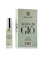 Armani Acqua di Gio Pour Homme edt 40мл в коробке книжка