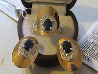 Драгоценные камни в серебре с золотом