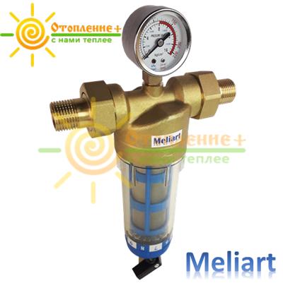 Фильтр для холодной воды промывной Meliart 1/2 (с манометром)