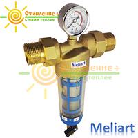 Фильтр для холодной воды промывной Meliart 1 (с манометром)