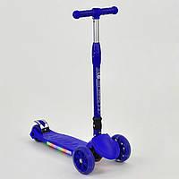 Самокат Best Scooter 881-5 L со светящейся платформой