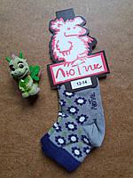 Носки детские тм Лютик цветочки  серые