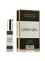 Женский парфюм Carolina Herrera Good Girl edp 40мл в коробке книжка