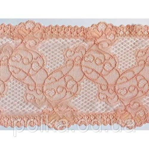 Кружево стрейчевое, ширина 15см, цвет пудровый персик
