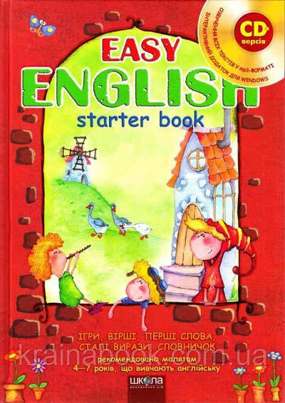Easy English Starter Book (+ CD-ROM). Жирова Тетяна, Федієнко Василь