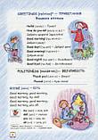 Easy English Starter Book (+ CD-ROM). Жирова Тетяна, Федієнко Василь, фото 5