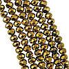 Бусины Хрустальные Золотые зеркальные 10 мм 72 шт/нить