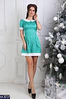 Женское платье с короткими рукавами