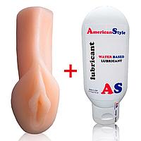 Мастурбатор для мужчин  вагина. Кибер кожа.+ЛУБРИКАНТ
