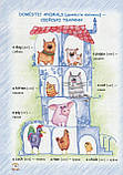 Easy English Starter Book (+ CD-ROM). Жирова Тетяна, Федієнко Василь, фото 9