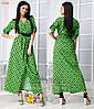Платье женское длинное  , фото 3