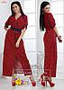 Платье женское длинное  , фото 4