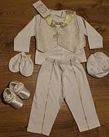 Комплект для новонародженого в подарунковій коробці
