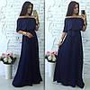 Длинное нарядное платье , фото 3