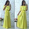 Длинное нарядное платье , фото 5