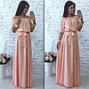 Длинное нарядное платье , фото 6