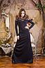 Женское длинное платье