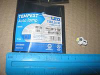 Лампа LED панель приборов, подсветки кнопок T5B8,5d-02 (1SMD) W1.2W  B8.5d  белая 12V  (арт. tmp-38T5-12V)
