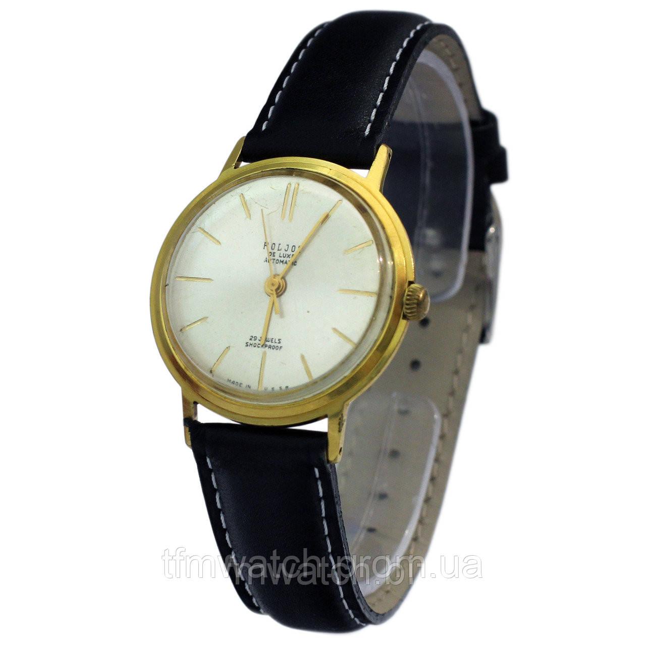 Полет цена часы продать за стоимость успеть 24 часа