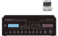 Мікшируючий підсилювач 120Вт, BERG, RAMT-120
