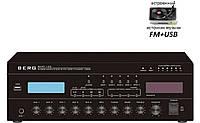 Мікшируючий підсилювач 240Вт, BERG, RAMT-240