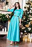 Женское длинное платье в пол , фото 4