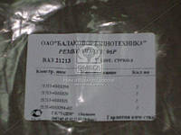 Ремкомплект уплотнителей стекла ВАЗ 21213 №96Р (производство БРТ) (арт. Ремкомплект 96Р), ACHZX