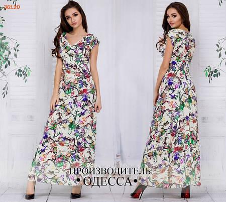 Платье женское длинное