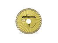 Алмазный круг А 125  PROFI 22,2, Турбоволна