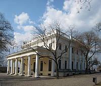 Дворцы Одессы