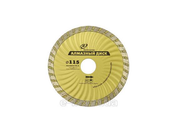Алмазный круг А 230  PROFI 22,2, Турбоволна, фото 2