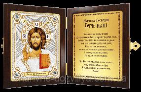 """Набор для вышивания бисером православный складень """"Христос Спаситель"""""""
