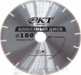 Круг алмазный отрезной А 125 Standart 22,2, Турбоволна