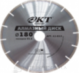 Круг алмазный отрезной А 150 Standart 22,2, Турбоволна